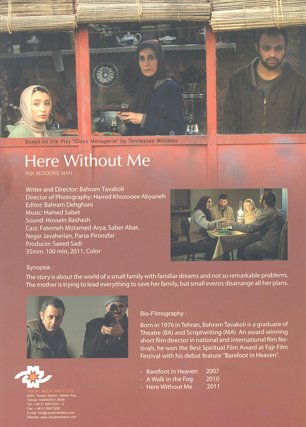 Here Without Me (Uluslararası 35. Montreal Film Festivali En İyi Kadın oyuncu Fatemeh Motamed Arya)