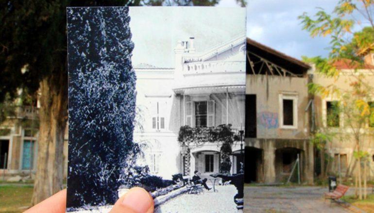 (Turkish) Bornova'da yaşam fotoğraflarla anlatılıyor